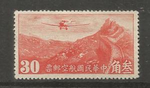 CHINA, C13, H, PLANE
