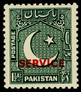 PAKISTAN SGO18, 1½a grey-green, M MINT.