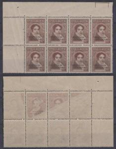 ARGENTINA 1939 OFFICIAL Sc O58 BLOCK OF 8 WITH OFFSET IMPRESSION ON 4 STAMPS MNH