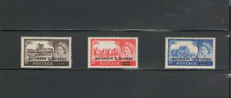 BAHRAIN:  Sc. 96-98 /**QEII DEFINTIVE ISSUE O/P  **/ Set of 3 / MLH-CV:$40+