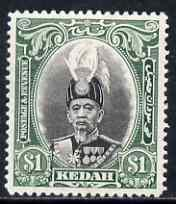 Malaya - Kedah 1937 Sultan $1 superb unmounted mint SG66