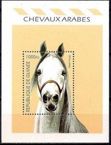 1995 Guinea 1567/B499 Horses 6,00 €