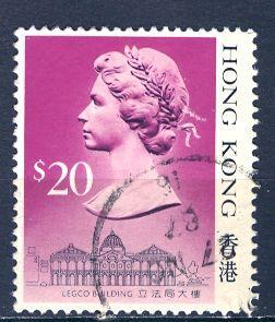 Hong Kong; 1987: Sc. # 503: O/Used Single Stamp