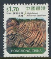 Hong Kong  SG 1881 Sc# 1655 High Island Reservoir Used  see detail & scan