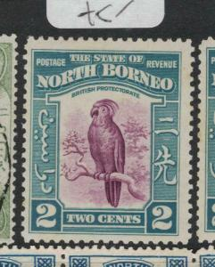 North Borneo SG 304 MOG (9dvp)