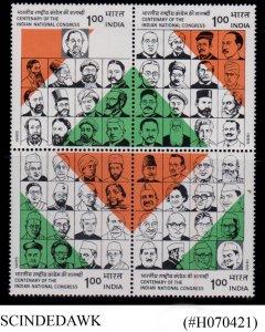 INDIA - 1985 CENTENARY OF INDIAN NATIONAL CONGRESS SE-TENANT BLK OF 4 MNH