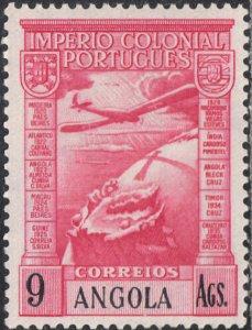 Angola #C8   MNH