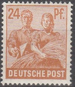 Germany #565 MNH F-VF (SU4338)