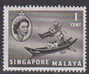 Singapore #28 MNH F-VF (ST605)