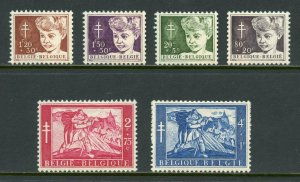 BELGIUM  SCOTT#B567/72   MINT HINGED WITH REMNANT -SCOTT 35.00 FOR NH