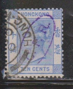 HONG KONG Scott # 40 Used - Queen Victoria With Unusual C.P.R. Cancel