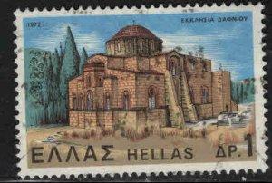 Greece Scott 1032 Used stamp