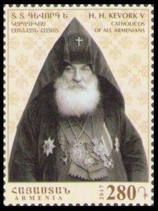 2017 Armenia 1047 170 years of the catalikos of all Armenians of Gevorg V Thphes
