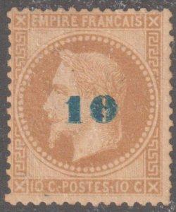 France Yvert #34-Scott #49 -10 c bistre non issued With full original gum + Brun