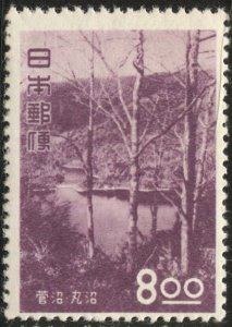 JAPAN 1951 Sc 537 MNH  8y Marunuma VF, Sakura C212