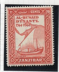 Zanzibar 1944 Early Issue Fine Mint Hinged 20c. 111621
