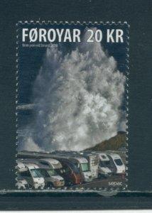 Faroe Islands 705  MNH