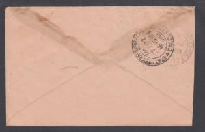 Bangladesh local, Pakistan Sc 129/132b, Bangladesh 1 on 1972 mixed franking cove