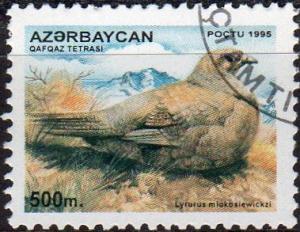 Azerbaijan 544 - Cto - Caucasian Black Grouse (Light) (1995) (cv $1.20)