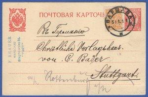RUSSIA POLAND 1911 uprated postal card, WARSAW - Stuttgart, Germany