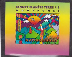 U.N. - Geneva # 306, Earth Summit, Peter Max, NH, Half Cat