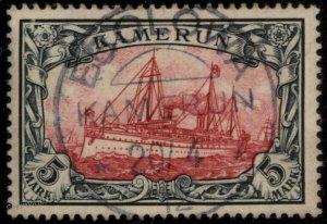 Germany 1912 EBOLOWA Kamerun Cameroons Mi19 Unwmk 5RM Mark Yacht 104923