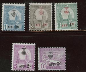 Tunis Tunisia Scott B20-24 MH* 1918 Semi-Postal short set