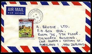 TUVALU 1985 cover to NZ ex Funafuti........................................93159