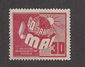 GERMANY - DDR SC# 53 F-VF MNH 1950