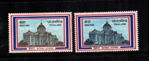 Thailand 525 - 526  MNH cat $ 6.80