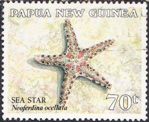Papua New Guinea  #685  Used
