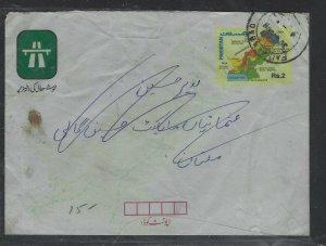PAKISTAN COVER (PP1404B)  2R MAP PSE RETURNED TO SENDER