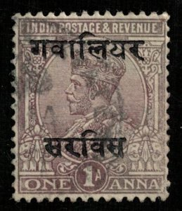 India, 1 Anna, 1926-1928, King George V, Watermark (T-6056)