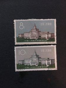 1961 China stamp FULL SET, USED, Genuine, List 1755
