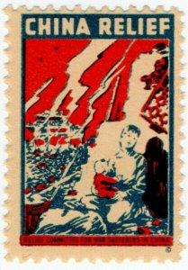 (I.B) China Cinderella : China War Relief Fund