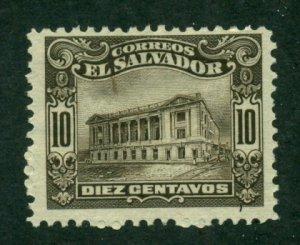 El Salvador 1916 #435 MNG SCV (2020) = $0.25