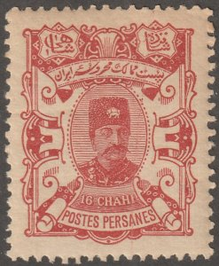 Persian/Iran stamp, Scott# 95, MNH, Certified by expert, #MS-50