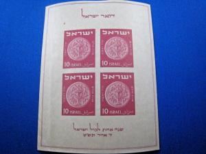ISRAEL SCOTT # 16 - 1949 SOUVENIR SHEET - MH             (kb)