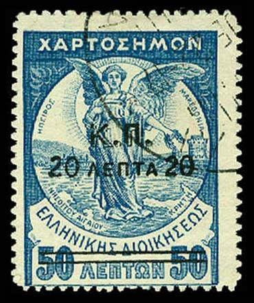 GREECE RA40  Used (ID # 64875)