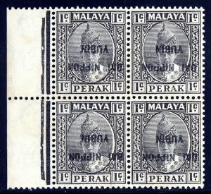 MALAYA (PERAK)— SCOTT N26a (SG J260a) — 1942 INVERTED OVPT.— MLH BLK/4— SCV $140