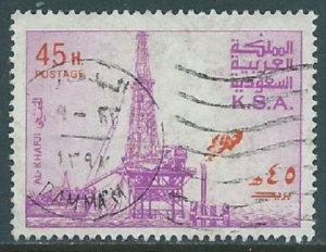 Saudi Arabia, Sc #739, 45h Used