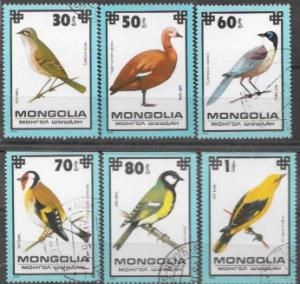 Mongolia 1979  Set of 7 - Birds. Crane, Warbler, Magpie, Goldfinch. . .