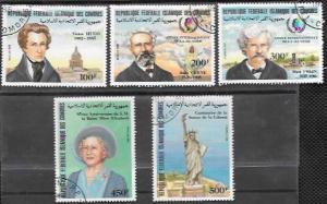 Comoro Islands 1985 Set of 5 anniversaries & Events
