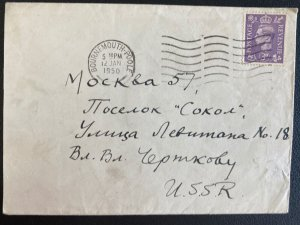 1950 Bournemouth England Cover To Moscow Russia