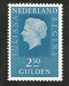 Netherlands Scott 472 MNH** 2.50 Gulden stamp