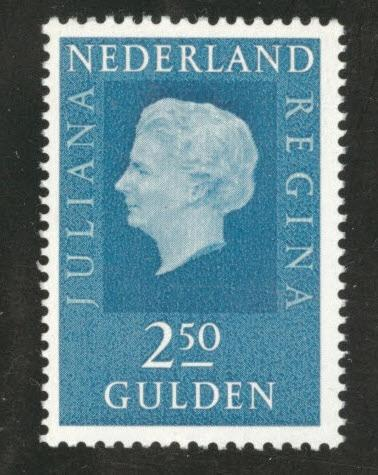 Netherlands Scott 472 MNH** 2.50 Gulden stamp