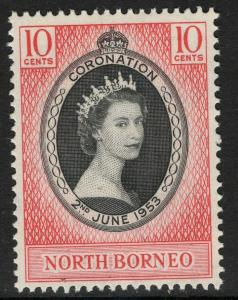 NORTH BORNEO SG371 1953 CORONATION MNH