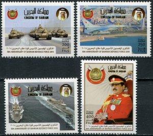 Bahrain 2018. 50th Anniversary of the Bahrain Defence Force (MNH OG) Set
