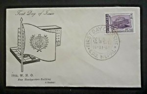 1966 Nepal WHO Headquarters Building First Day Illustrated Cover