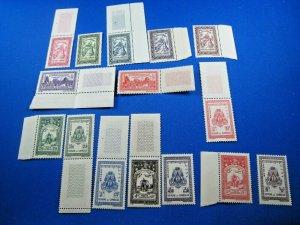 CAMBODIA  1954  -  SCOTT # 18-22, 24-33   MNH